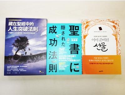 books_3types.jpg
