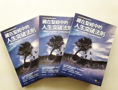 books_chinese.jpg